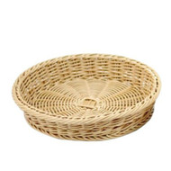 Woven Round Tray Basket  29 cm