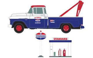 40011 HO Scale Classic Metal Works 1955 Chevy Tow Truck w/Sign & Island-Standard