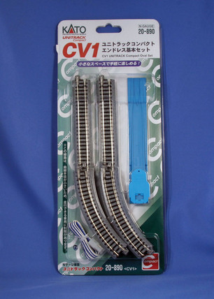 20-890 N Scale Kato CV-1 Compact Oval Set-Unitrack