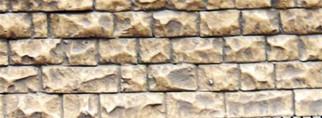 8260 Chooch HO/N Enterprises Small Cut Stone Wall