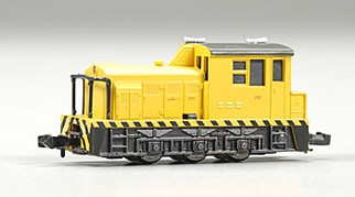60089 N Scale Bachmann MDT Plymouth 0-6-0 Industrial Yellow