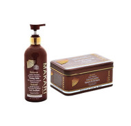 Makari Exclusive Active Intense Lotion & Soap