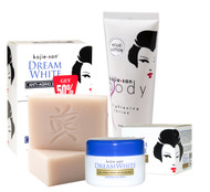 Kojie San Dream White Skin Whitening Anti-Aging Set - Cream, Lotion & Soap - Great for all Skin