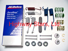 Brake Hardware Kit - Rear Drum Brakes - ACDelco