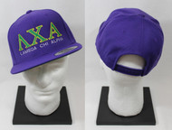 Lambda Chi Alpha Snapback Hat Purple ΛΧΑ