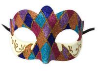 Argyle Glitter Half Mask Mardi Gras Masquerade Costume Accessory Harlequin D