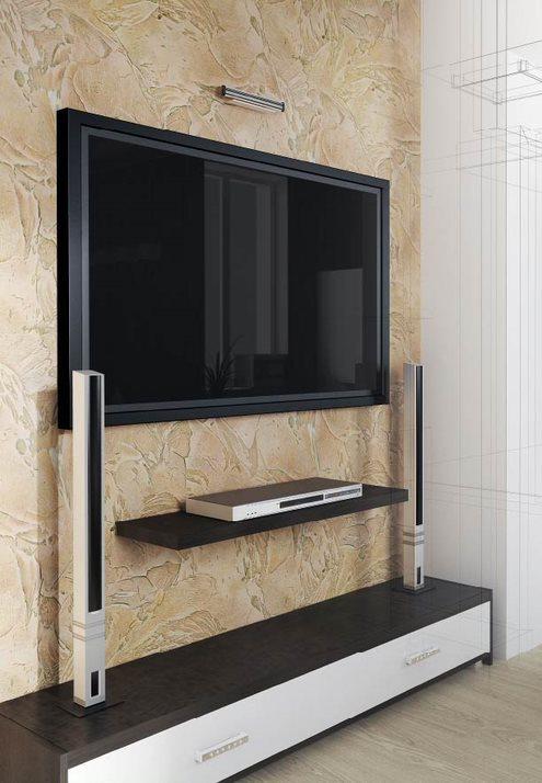 TV & Home Entertainment