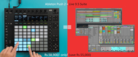 Ableton PUSH 2 Controller + Live 9 Suite Bundle