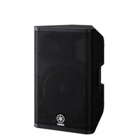 Shop online now for Yamaha DXR12 1100w Powered Speaker. Best Prices on Yamaha in Australia at Guitar World.
