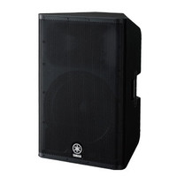 Shop online now for Yamaha DXR15 1100w Powered Speaker. Best Prices on Yamaha in Australia at Guitar World.
