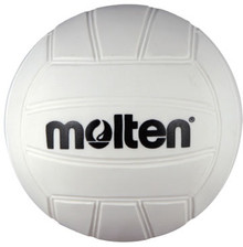"Molten 4"" Miniature Volleyball"
