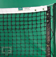 Gared 42', 3 MM Premium Polyethylene Tennis Net