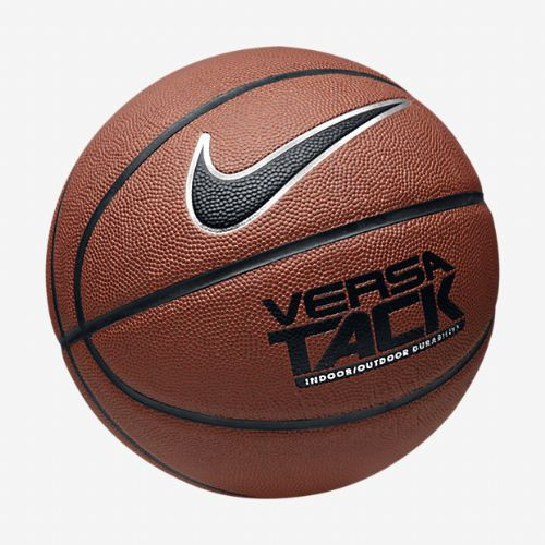 Nike Game Tack Basketball - Intermediate - Robbins Sports 31bd130a2
