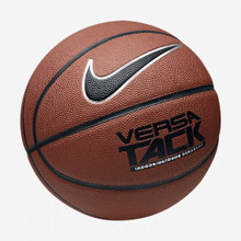 Nike Game Tack Basketball - Intermediate