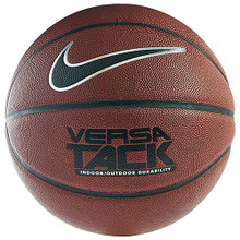 Nike Game Tack Basketball - Junior
