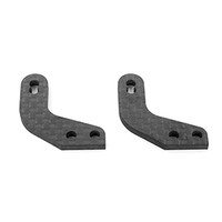 ARC Front Steering Plate Carbon (2 pcs)