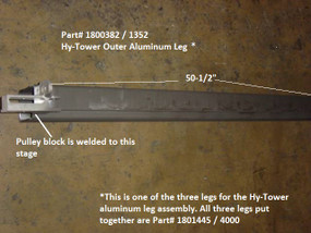 Aluminum Leg Assembly - Outer (20-1352/1800382)