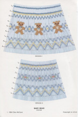 Baby Bear Smocking Plate by Ellen McCarn