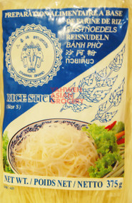 ERAWAN RICE STICKS (SMALL) 375G