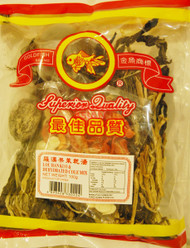 GF DRIED RED MEDLAR 100G