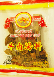 GF SPICE FOR BEEF STOCK 60G