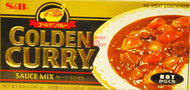 S&B GOLDEN CURRY (HOT) 240G