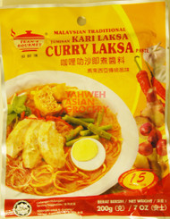 TEAN'S GOURMET CURRY LAKSA PASTE 200G