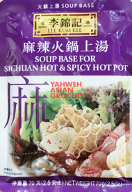 LKK SOUP BASE SICHUAN HOT & SPICY