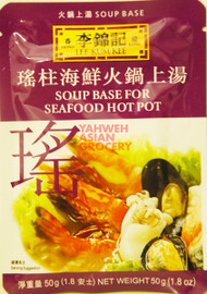 LKK SEAFOOD HOT POT 50G