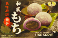 ROYAL FAMILY UBE MOCHI 210G