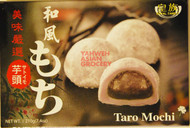 ROYAL FAMILY MOCHI TARO 210G
