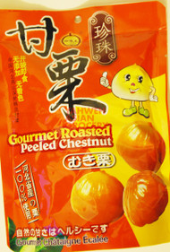 GOURMET ROASTED PEELED CHESTNUT 150G
