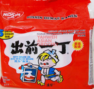 NISSIN SESAME OIL 5 PACK