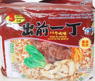 NISSIN BEEF 5 PACK