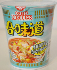 NISSIN CUP NOODLE (SPICY SEAFOOD) 75G