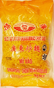 TAK ON CHOW MIEN 1KG