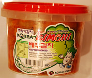 WELL BEING KIMCHI 480G