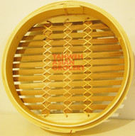 "BAMBOO STEAMER 10"" BASE"