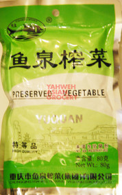 FISHWELL PRESERVED VEGETABLE 80G