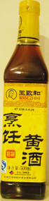 WANGZHIHE YELLOW COOKING WINE 500ML