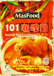 MASFOOD 101 CHICKEN CURRY PASTE 230G