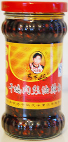 LAOGANMA CHILI FRIED PORK FLAKE 210G
