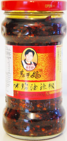 LAOGANMA  CHILLI OIL WITH CHICKEN 275G