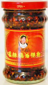 LAOGANMA CRISPY CHILI OIL 210G