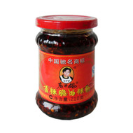 LAOGANMA HOT CHILLI OIL 275G