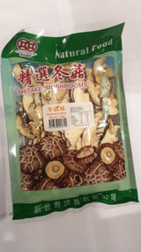DOUBLE COINS SHITAKE MUSHROOMS 100G