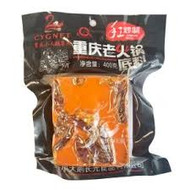CYGNET HOT POT SEASONING (BLACK) 400G