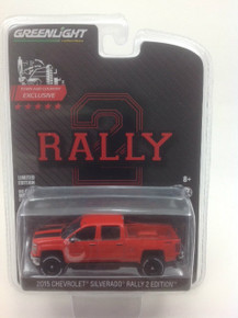 1:64 2015 Chevrolet Silverado Rally 2 Edition with Lift Kit
