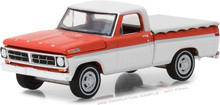 1:64 1971 Ford F-100 with Bed Cover (Hobby Exclusive)