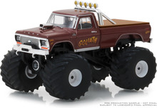 1:64 Kings of Crunch Series 2 - Goliath - 1979 Ford F-250 Monster Truck